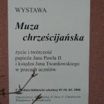 zdj-21